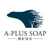 熊好賣皂APLUS SOAP