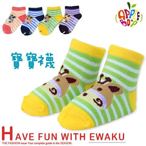 止滑寶寶襪 牛款 台灣製 本之豐