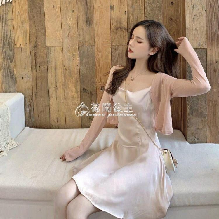 2021新款針織開衫外套冰絲防曬衣女長袖薄款短款披肩配裙子外搭夏 摩可美家