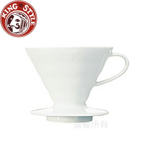 金時代書香咖啡 HARIO HARIO V60 02系列陶瓷濾杯(優雅白)
