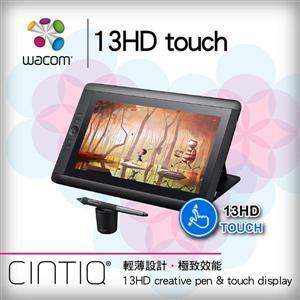 Wacom Cintiq 13 HD Touch 液晶感壓觸控繪圖板