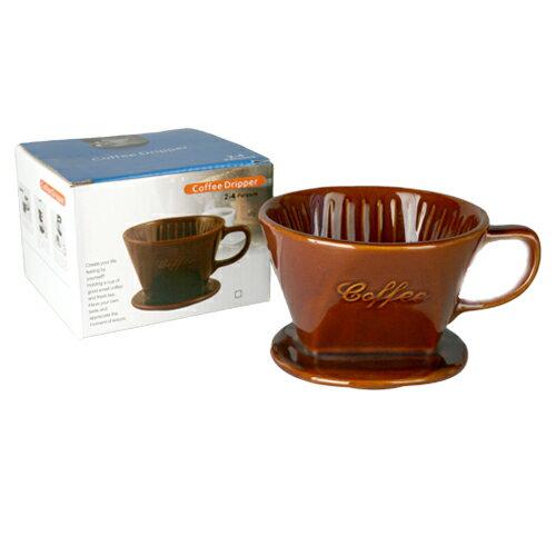 陶瓷咖啡濾杯【愛買】