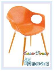 ╭☆雪之屋居家生活館☆╯R598-06 NC408K休閒椅(桔紅色)/造型椅/造型餐椅/洽談椅/會客椅/櫃檯椅/吧檯椅