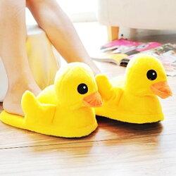 美麗大街【102092512】黃色小鴨造型絨布室內拖鞋