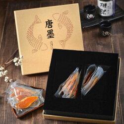 【唐墨烏魚子】唐墨烏魚子-美味即食禮盒(150g±5%)★ 外銷日本等級烏魚子   2018預購年菜推薦