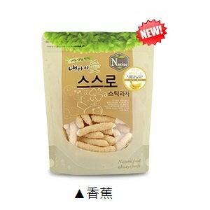 【品牌任2件$288】韓國【Naeiae】棒狀米餅40g(蘋果草莓藍莓香蕉)(8個月以上適用)