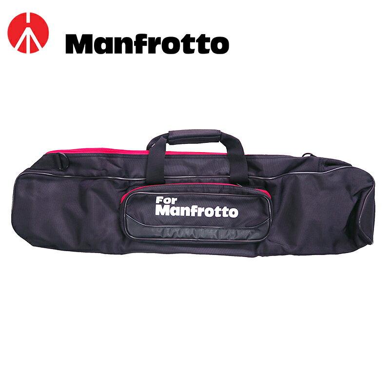 ◎相機專家◎ Manfrotto MT055BAG 專用腳架袋 腳架套 代用皮套 055 公司貨