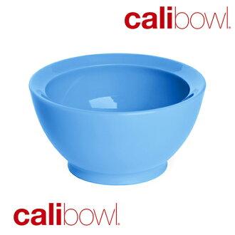 美國 CaliBowl 專利防漏防滑幼兒學習碗 8oz 藍色 *夏日微風*