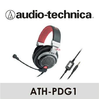 ~ Audio~Technica 鐵三角 ~遊戲 耳機麥克風組 ATH~PDG1