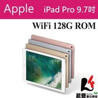 Apple 蘋果商品推薦蘋果 Apple iPad Pro 9.7吋 WiFi版 128GB 平板【葳豐數位商城】