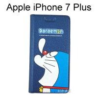 小叮噹週邊商品推薦哆啦A夢皮套 [瞌睡] iPhone 7 Plus 小叮噹【台灣正版授權】