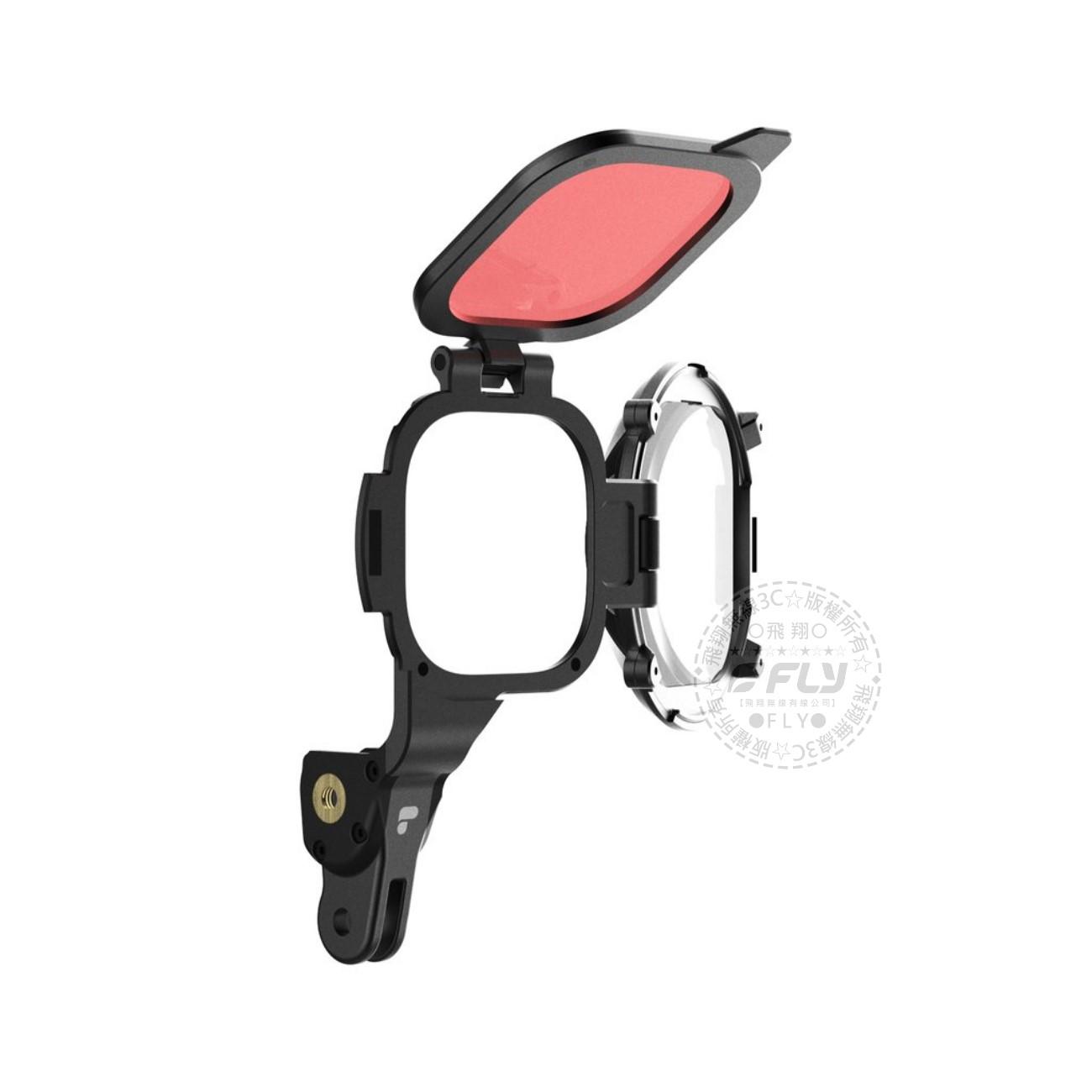 《飛翔無線3C》polarpro GoPro HERO8 專用潛水近拍鏡組│公司貨│微距 5倍放大