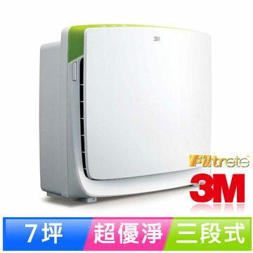 [淨園] 3M淨呼吸空氣清淨機超優淨型《適用7坪》贈專用替換濾網一片