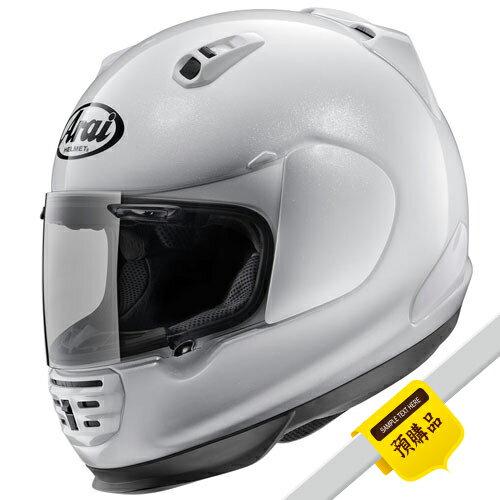 ?兩輪車舖?-Arai RAPIDE-IR 全罩式素色系列頂級安全帽
