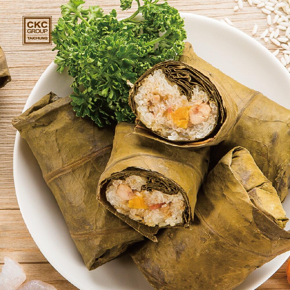【潮港城】荷葉糯米雞★1包4入★美味無敵、療癒美食