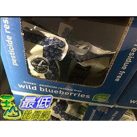 [需低溫宅配 無法超取] COSCO NATURES TOUCH BLUEBERRY 冷凍野生藍莓 1.5KG C151211_dd
