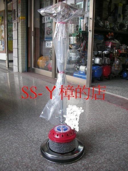 盈慶牌12英吋地板打臘機無滴油器/地板打蠟機/地板打腊機/洗地機(含稅價)