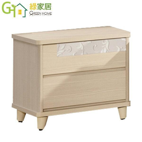 【綠家居】凱麗莎時尚1.8尺木紋床頭櫃收納櫃