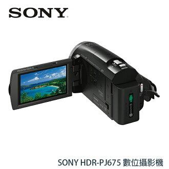 [喬傑數位]SONY HDR-PJ675 數位攝影機