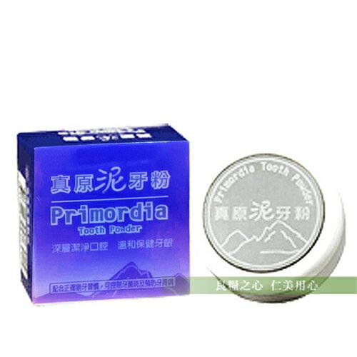 長庚生技 真原泥牙粉(15g)x1