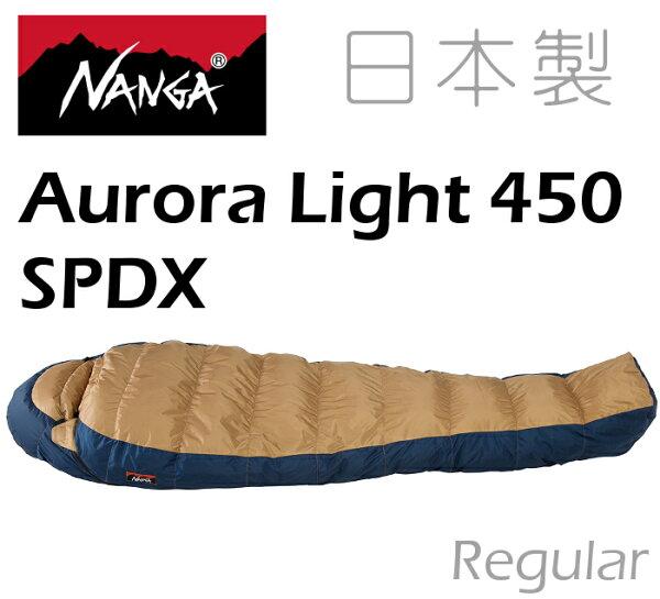 Nanga日本製羽絨睡袋登山睡袋AuroraLight450SPDX937波蘭白鵝絨860FP23245金色