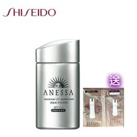 SHISEIDO 資生堂商品推薦SHISEIDO資生堂 ANESSA 安耐曬 銀鑽保濕防曬露SPF50+ 60ml 再送一瓶全能潔膚油20ml