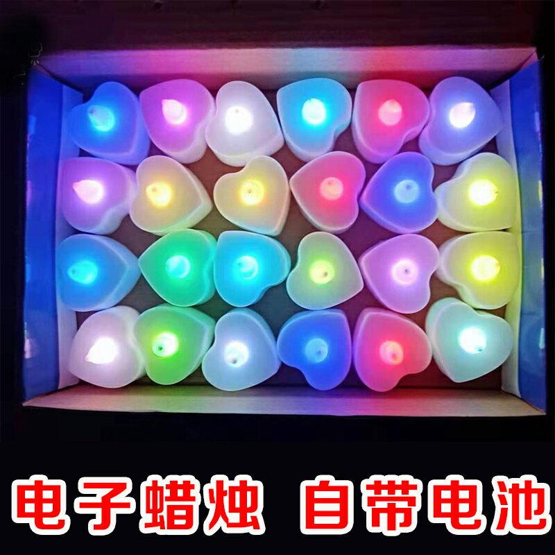 蠟燭燈 電子蠟燭 LED電子蠟燭燈浪漫求婚創意布置用品生日驚喜心形蠟燭聖誕節裝飾『CM43578』