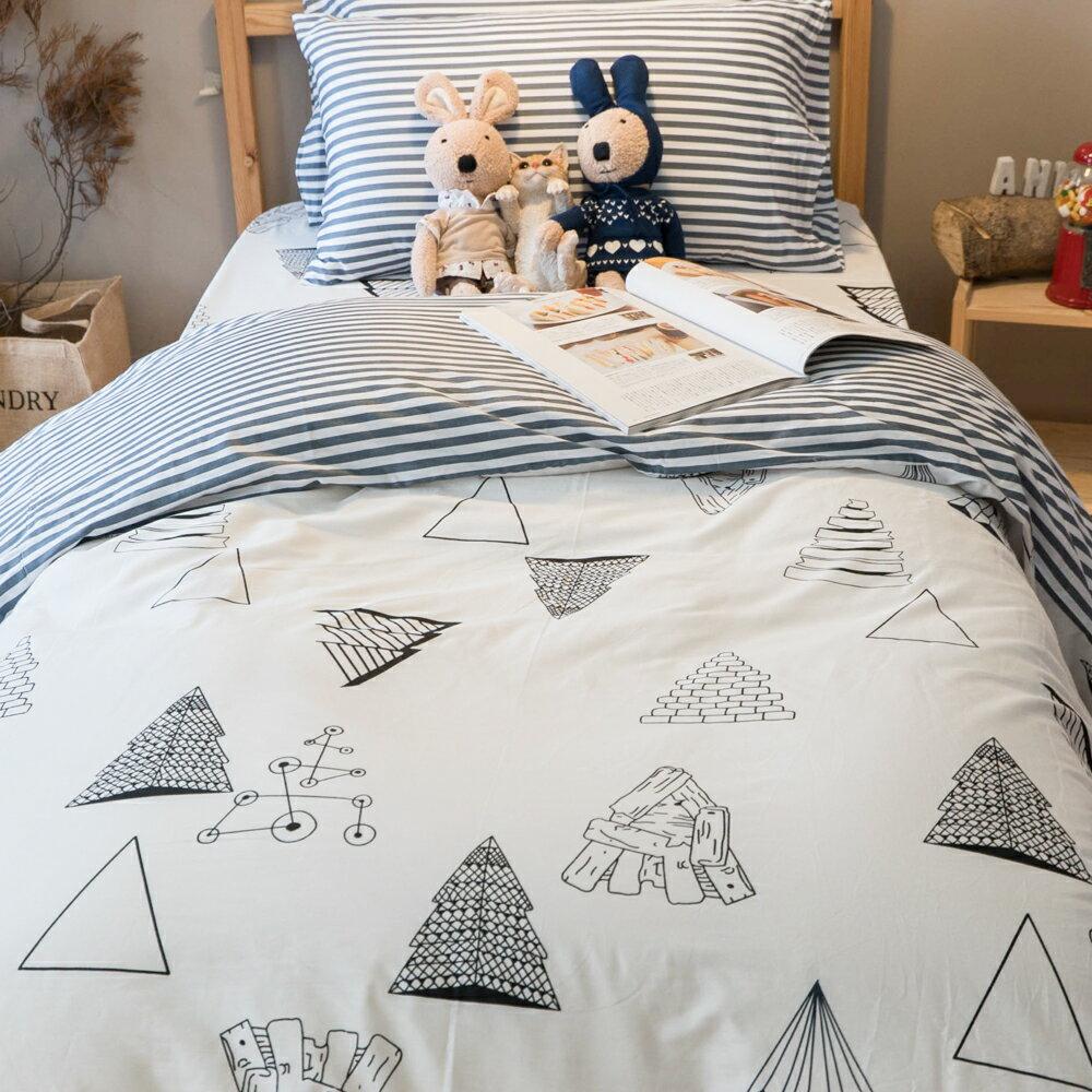 《限時免運》黑白森林床包/被套/兩用被/枕套 單品賣場 100%復古純棉 台灣製造