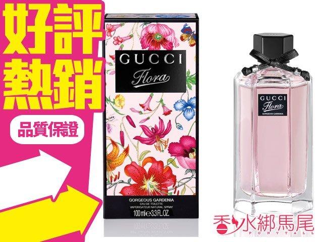 Gucci 花園香氛 Flora Gorgeous Gardenia 華麗梔子花 女性淡香 100ml◐香水綁馬尾◐