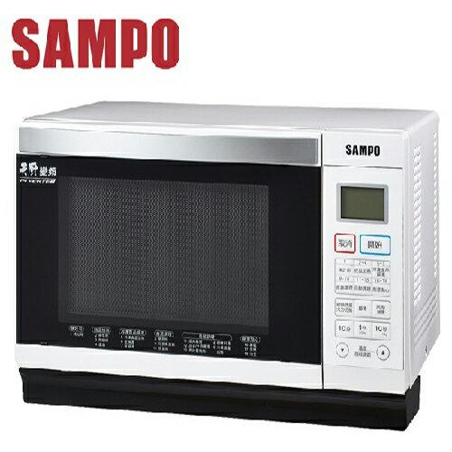 ★贈五碗五筷W2DC2★SAMPO 聲寶 28公升平台式烘燒烤微電腦變頻微波爐 RE-B428PDM **免運費**