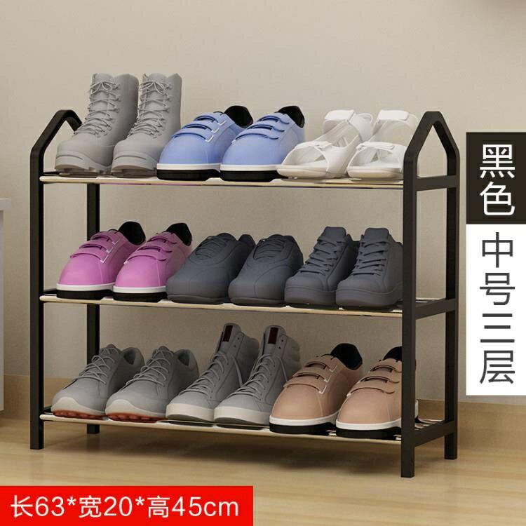 鞋架 簡易鞋架子經濟型宿舍鞋櫃家用放小門口多層防塵收納神器室內T【年終尾牙 交換禮物】