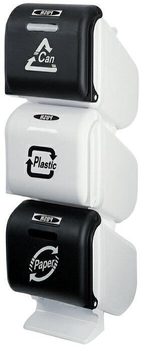 3層日式環保桶掀蓋收納桶/回收桶/垃圾筒/衣物玩具整理箱/分類架/DIY置物櫃/儲物櫃/公文櫃/拼接式組合櫃/多層櫃/可堆疊/MEMYDO 米麥豆/ONE TOUCH BIN/JP2093