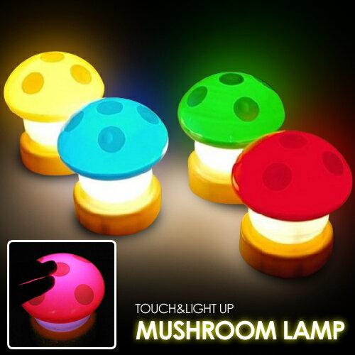蘑菇拍拍燈 香菇小夜燈 床頭燈 (不挑色)