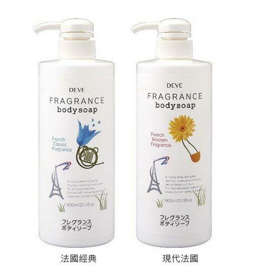 日本Deve熊野 法國經典/現代法國 香水沐浴乳 600ml