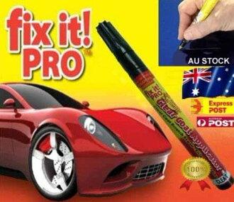 汽車烤漆修護筆 美容補漆筆