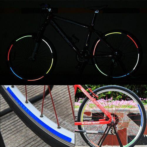 自行車輪反光貼紙 腳踏車反光安全貼/多色 (不挑色)