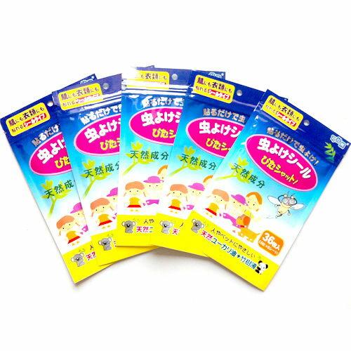 可拉熊 植物精油防蚊貼 驅蚊貼 36片/包