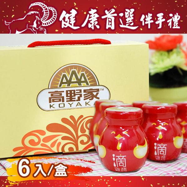 高野家 愛寶諾 滴雞精 (紅羽土雞) 禮盒 60mlX6瓶/組 健康首選伴手禮