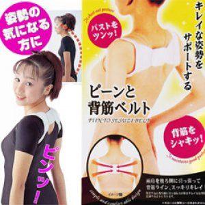 日本高丹美學-美姿立挺補正帶