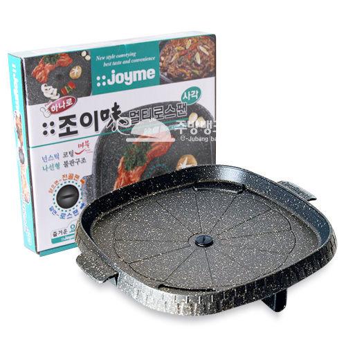 韓國 Joyme《方形32cm》韓國烤盤 排油油切烤盤