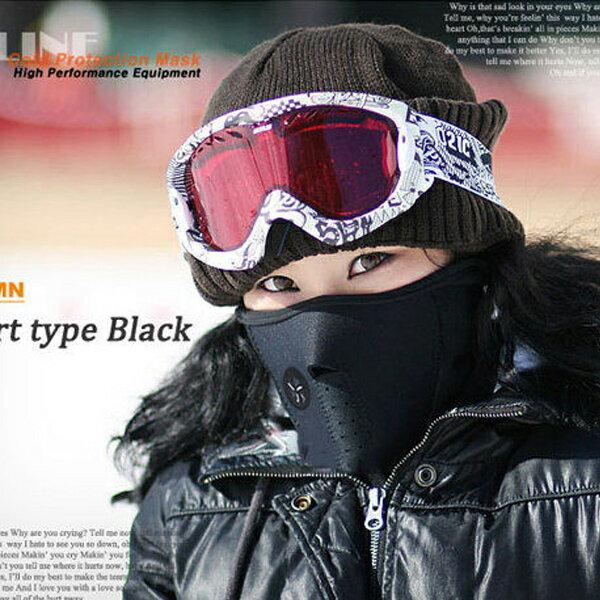 騎行口罩 防風保暖面罩 不挑色 ~  好康折扣