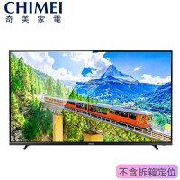 CHIMEI奇美 LED電視推薦到【CHIMEI奇美】43型 4K2K HDR液晶顯示器《TL-43M500》(含視訊盒)全新原廠3年保固就在丹尼爾3C影音家電館推薦CHIMEI奇美 LED電視