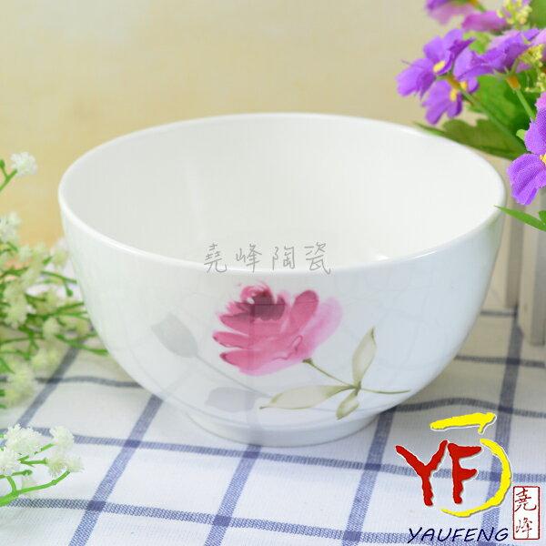 ★堯峰陶瓷★餐桌系列 骨瓷 情定一生 6.5吋 麵碗 小碗公
