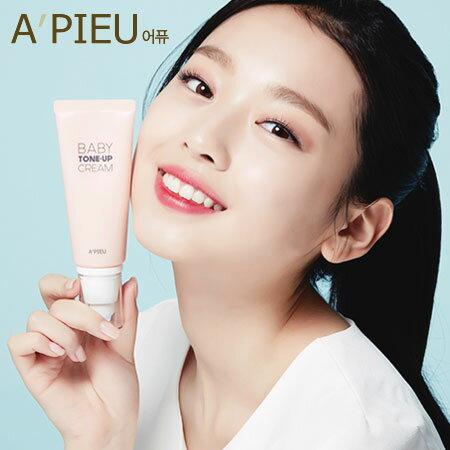 韓國A'PIEUBABY粉紅素顏霜65g素顏霜妝前乳粉色素顏霜ApieuAPIEU【N102824】
