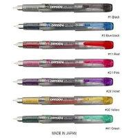 教師節禮物推薦到【白金牌 PLATINUM 鋼筆】 Preppy P-100 炫彩鋼筆 0.3mm
