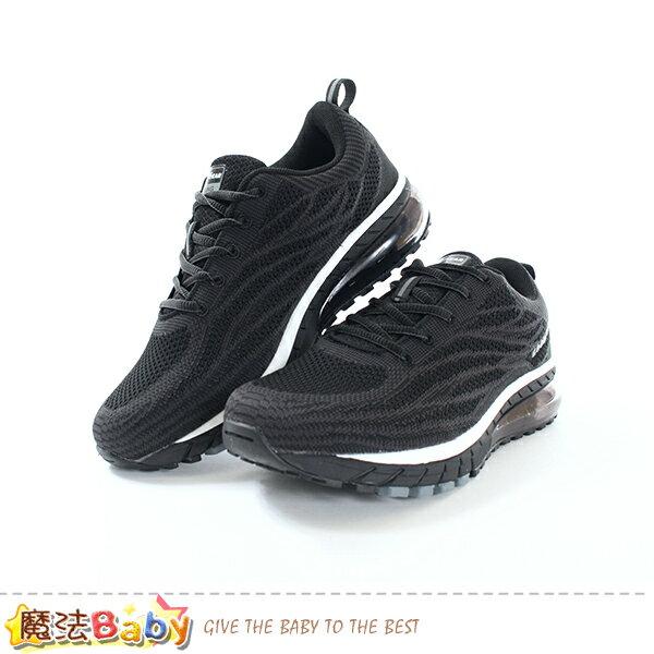 男鞋大氣墊緩震減壓慢跑鞋魔法Baby~sa83370
