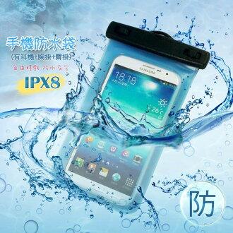 WP-160C 手機萬用防水袋/游泳/內附臂帶/頸繩/耳機/Samsung Galaxy J2/Alpha/A3 2016/Core Lite/Core Prime/Sony Xperia Z5 Co..