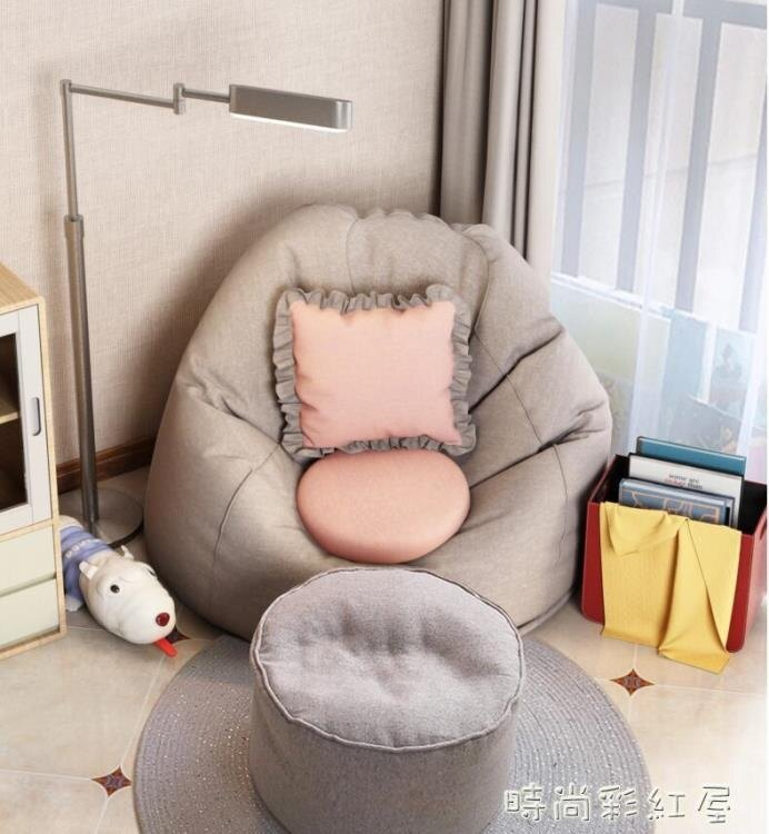 懶人沙發豆袋小戶型網紅單人榻榻米臥室凳子可愛少女地上沙發椅子MBS