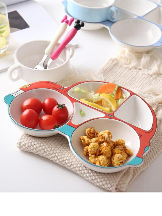 餐盤 餐具分格盤兒童餐盤家用分隔創意盤子陶瓷卡通可愛寶寶防摔套裝