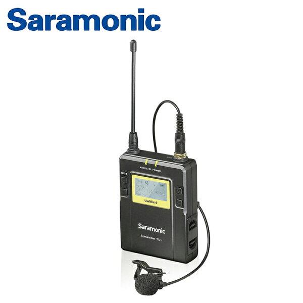 ◎相機專家◎Saramonic無線麥克風發射器UwMic9TX9單發射廣播級無線MIC腰掛式公司貨